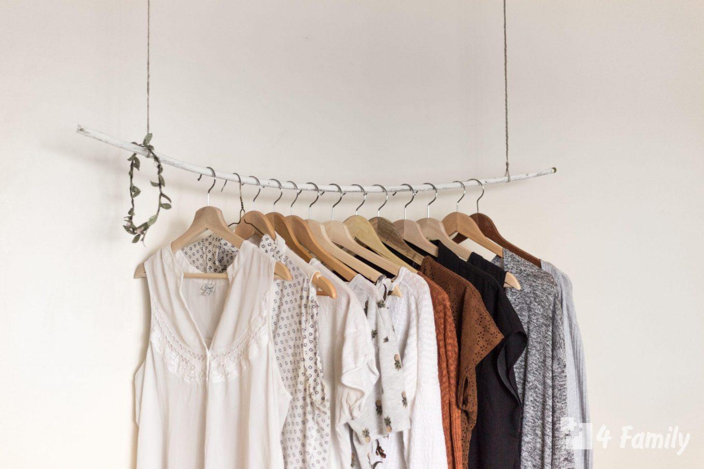 Как одеться на работу модно и бюджетно