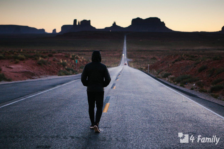 прогулки пешком