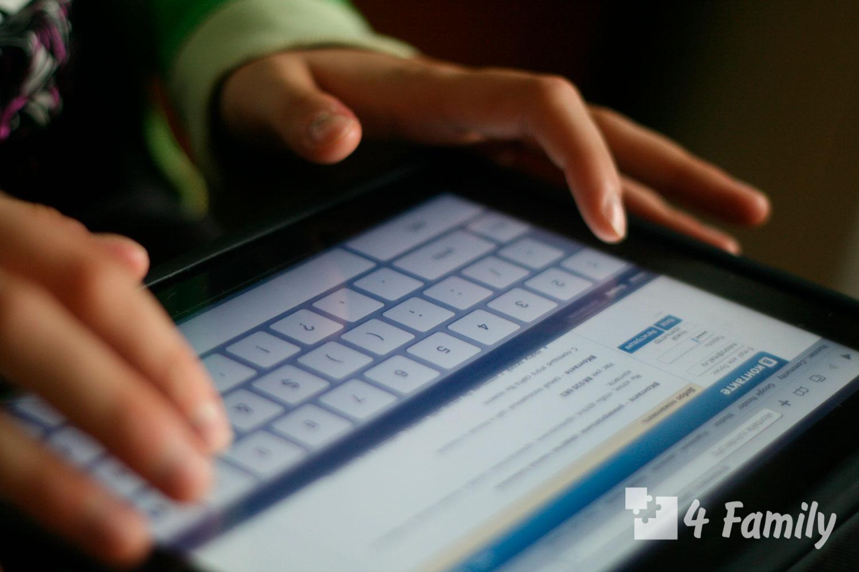 Влияние социальных сетей на современных подростков
