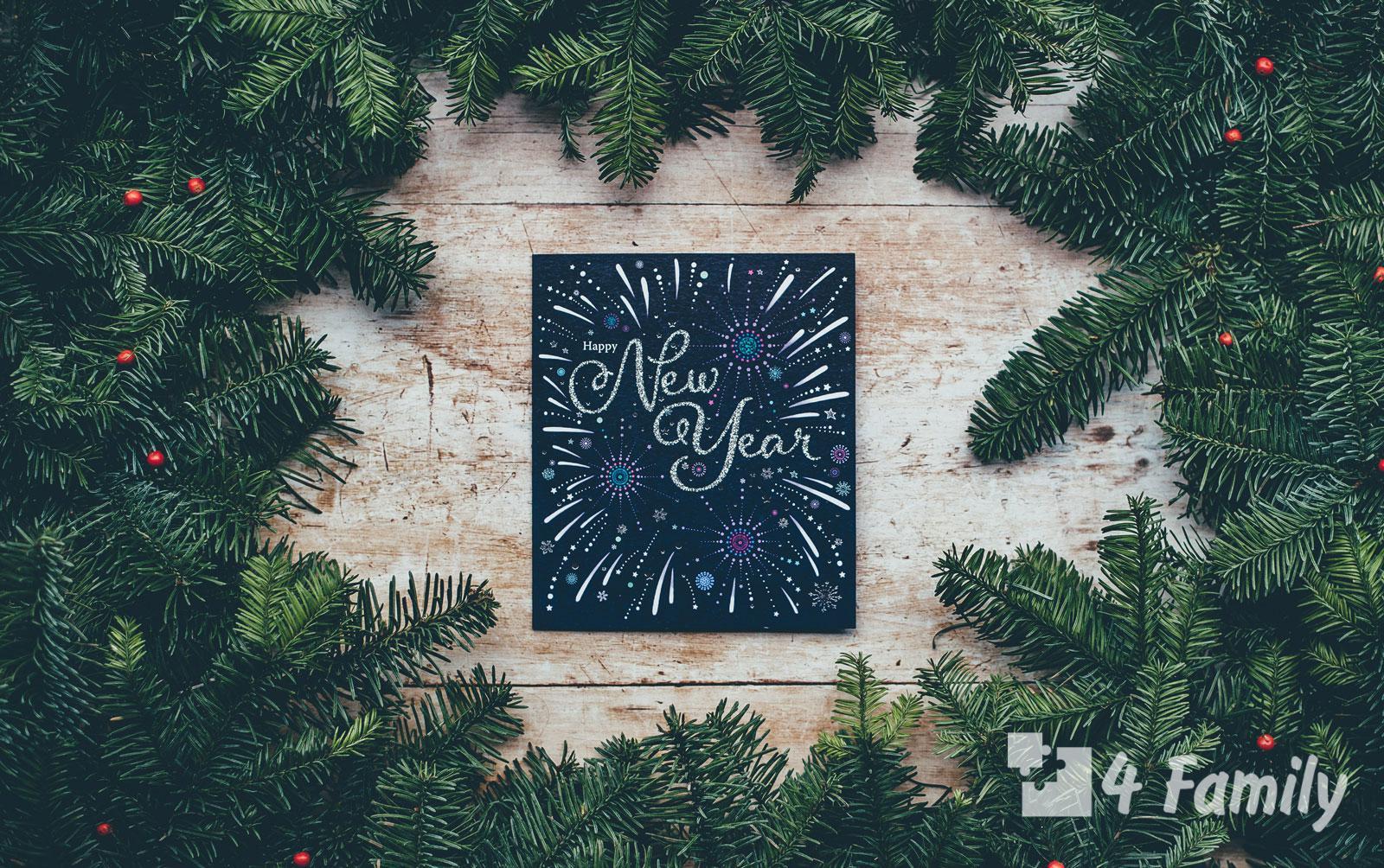Как встретить Новый год без мишуры и со вкусом