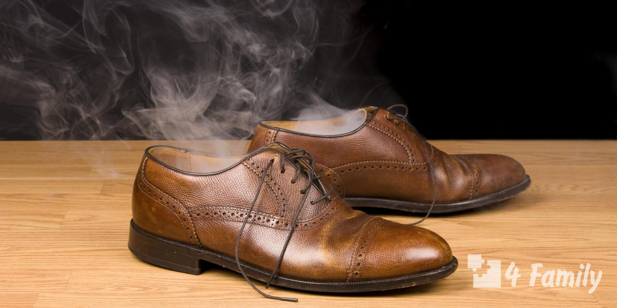 Как избавиться от запаха в обуви в домашних условиях