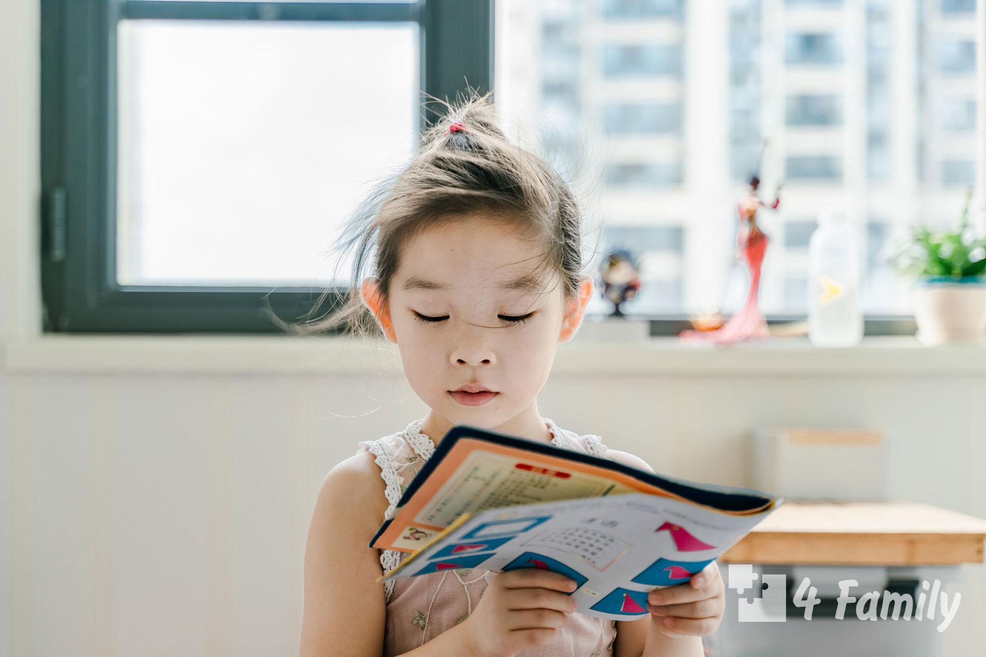 Как приучить ребенка читать книги дома