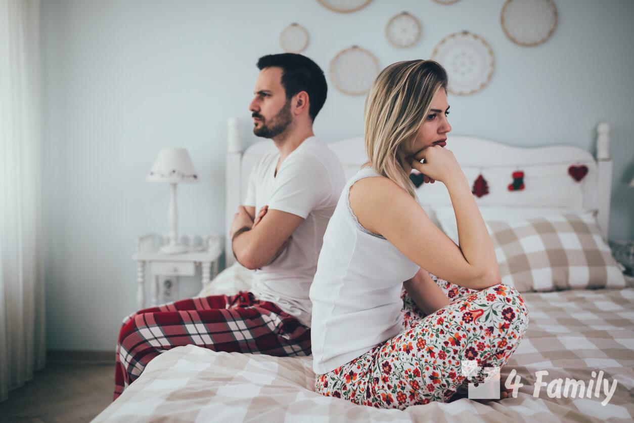 Почему рушатся отношения между мужем и женой