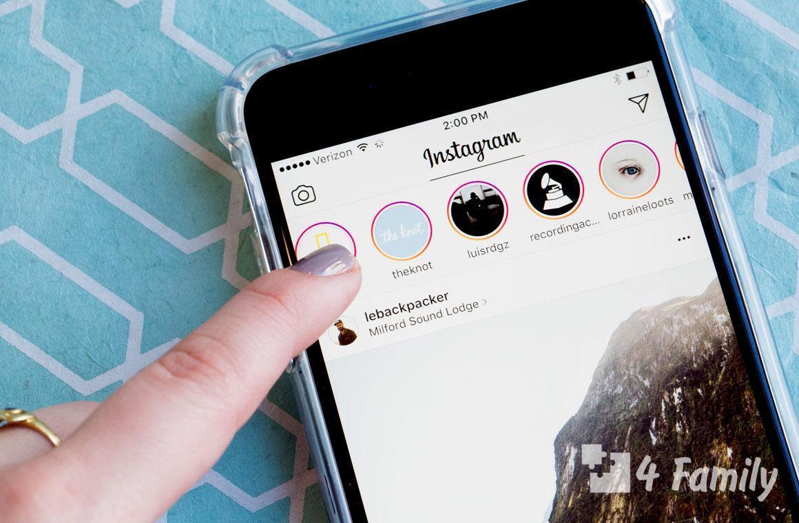 4family Трюки в Instagram, о которых вы могли не знать