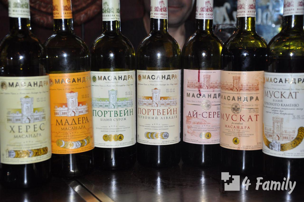 4family Как выбрать массандровские вина
