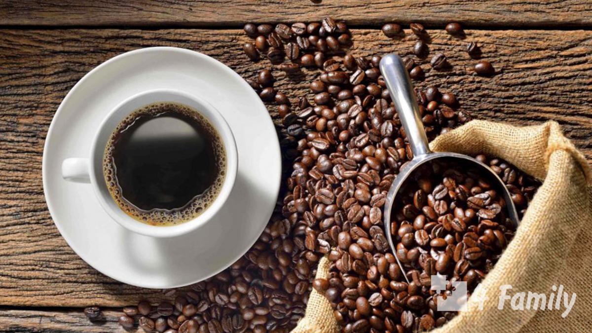 4family Как сделать вкусный кофе