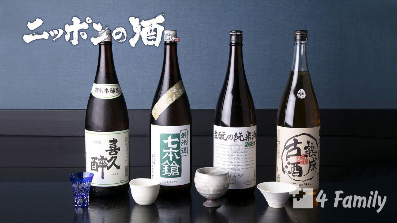 4family Как выбрать японское вино