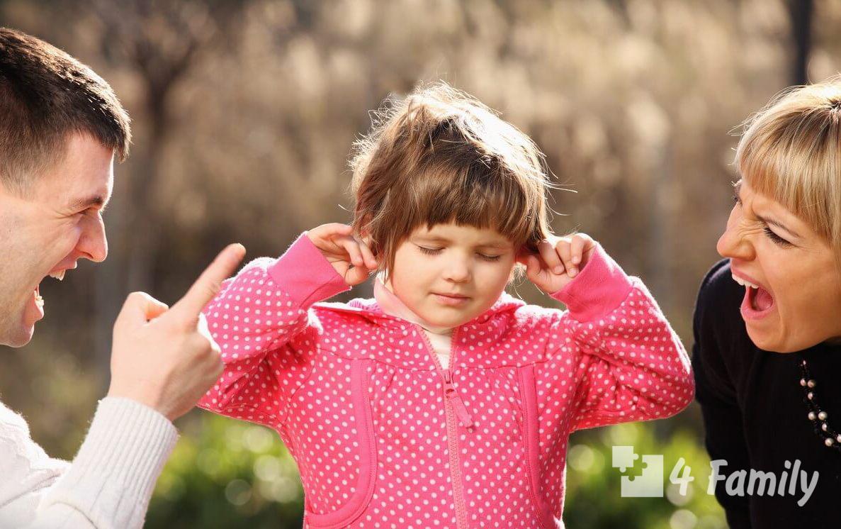 4family Как научить ребенка самообладанию