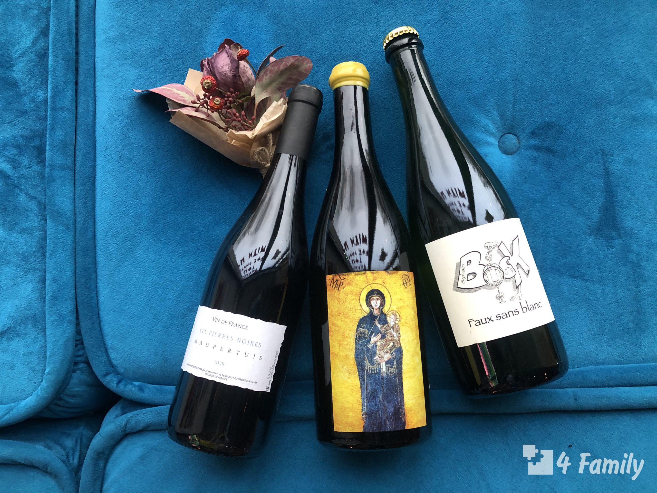 Как выбрать столовое вино