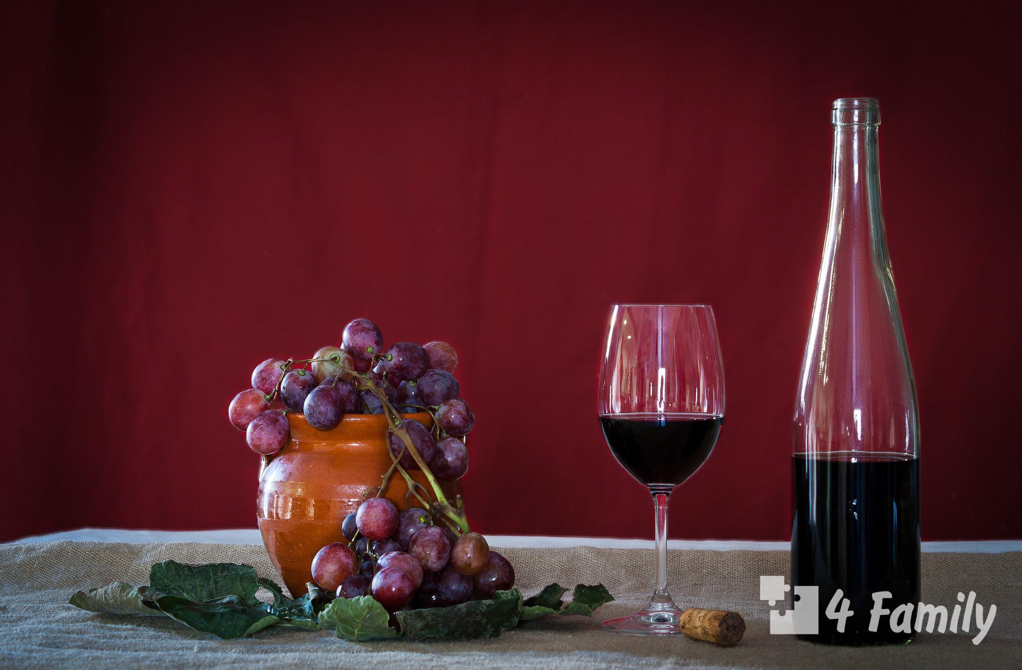 4family Как сделать вино из винограда в домашних условиях