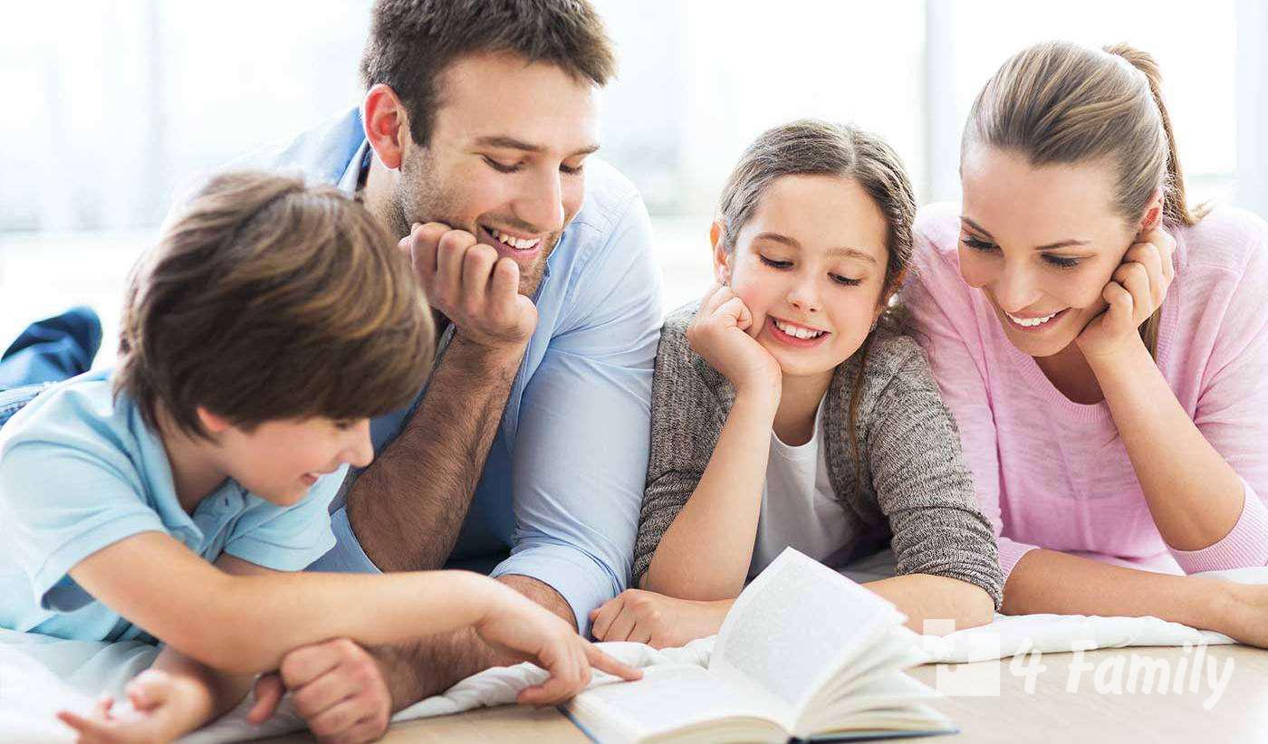 4family Лайфхак как быстро сделать уроки