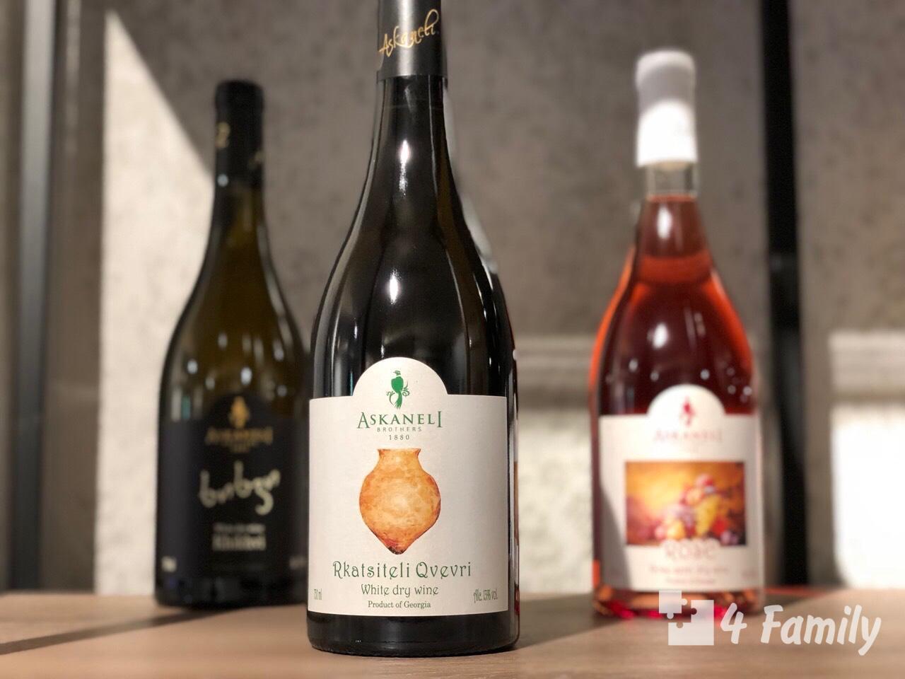 С чем пьют ркацители вино