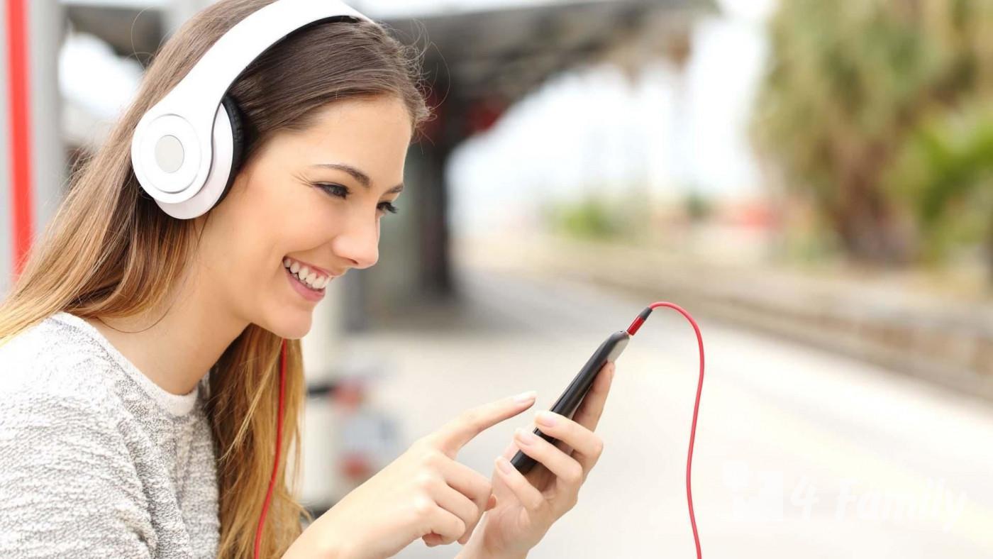 4family Увлечения подростков в музыке