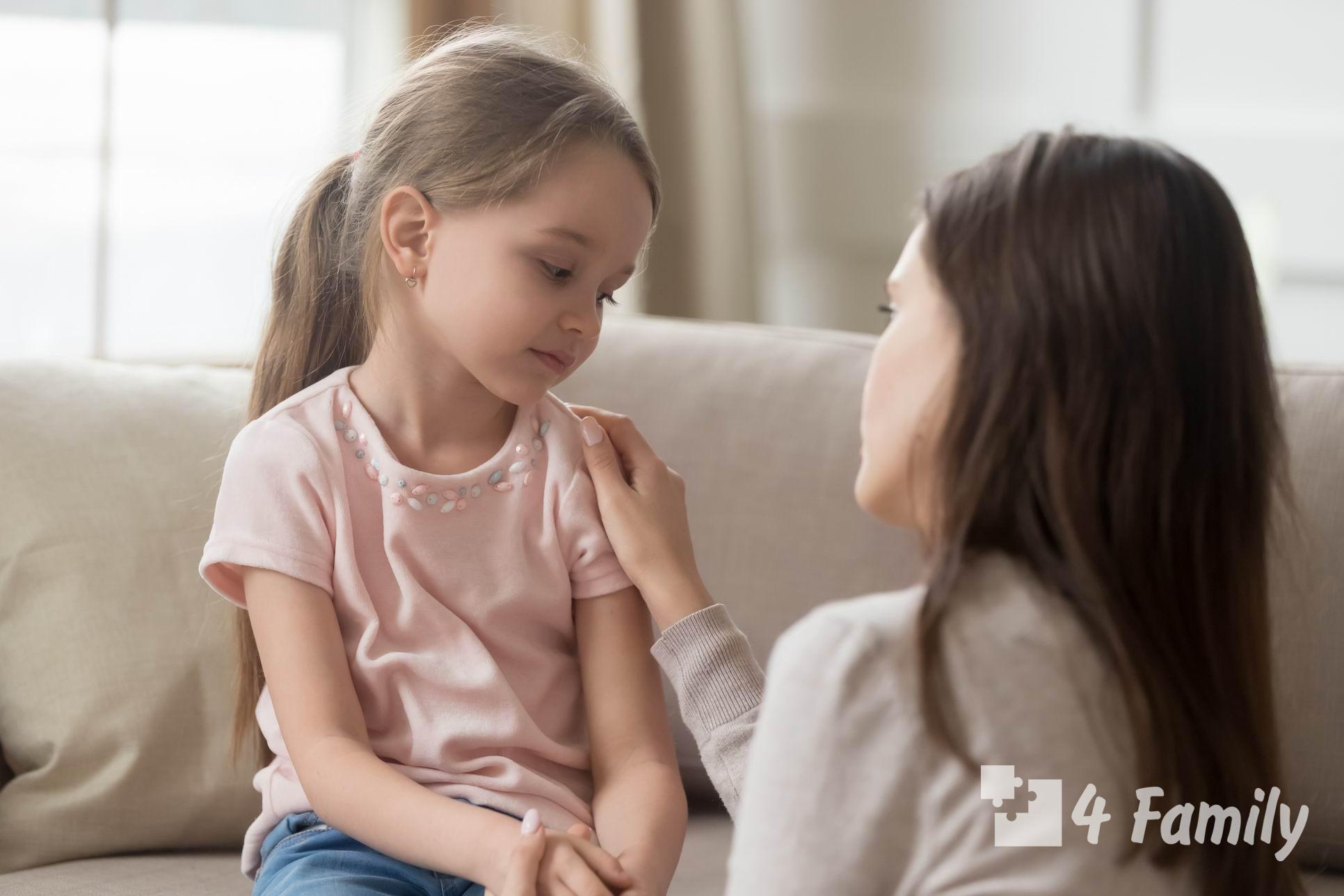 4family Как помочь ребенку приобрести полезные привычки