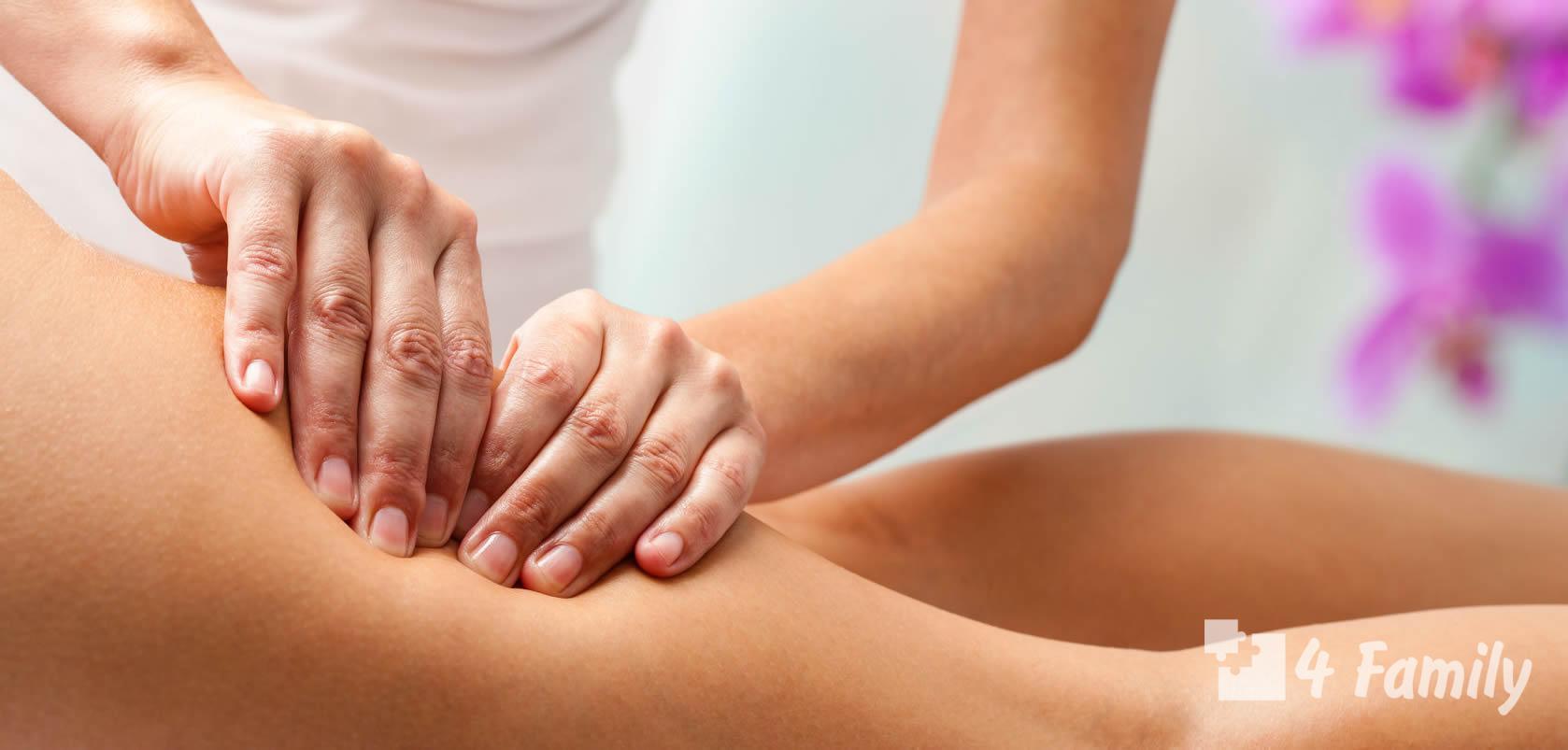 4family Как сделать массаж в домашних условиях