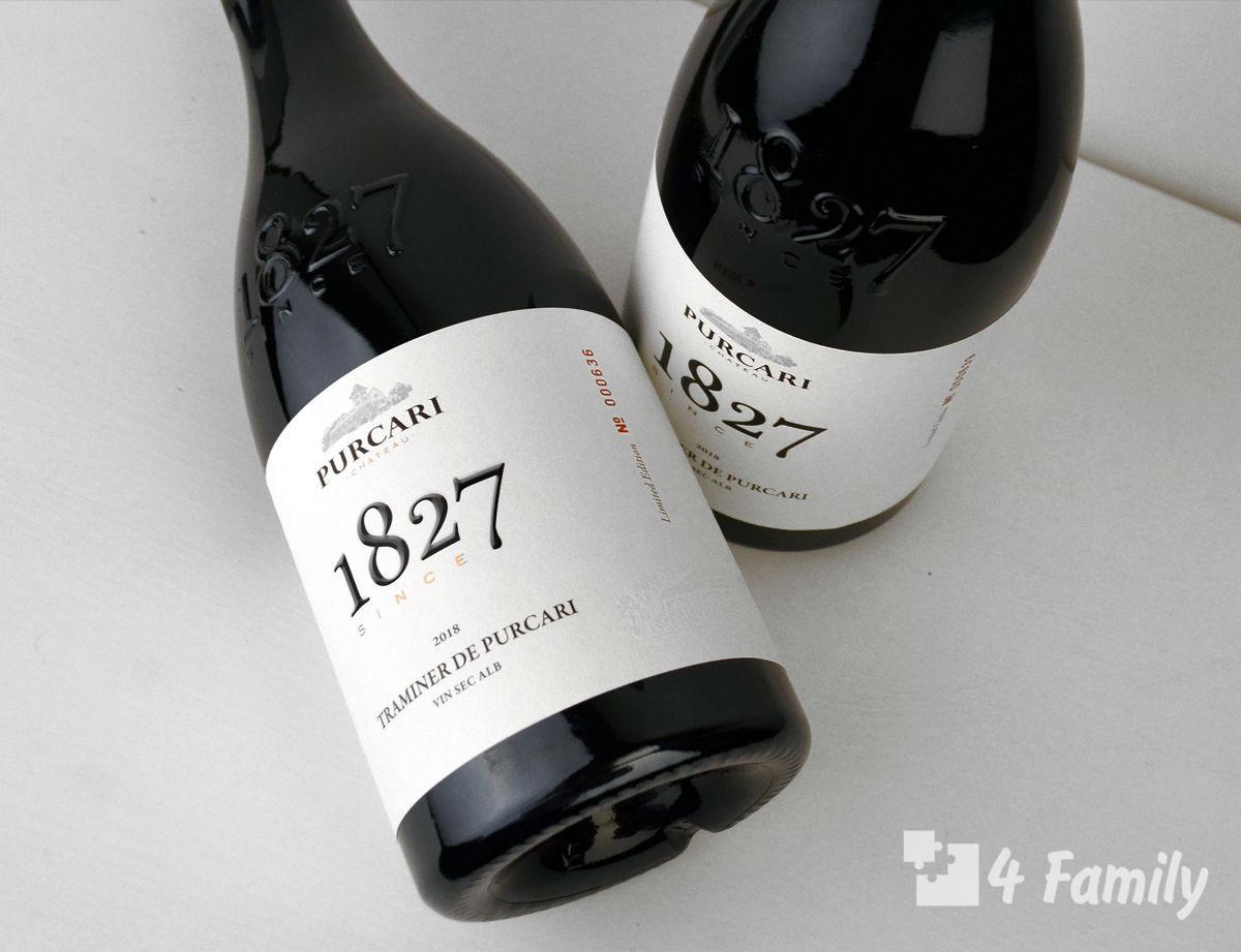 Пуркарь вино: как выбрать