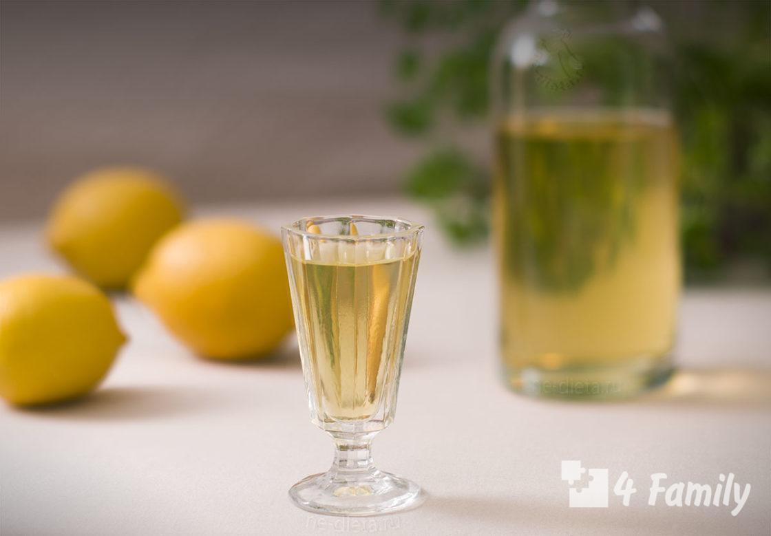 4family Как сделать лимонный ликер в домашних условиях