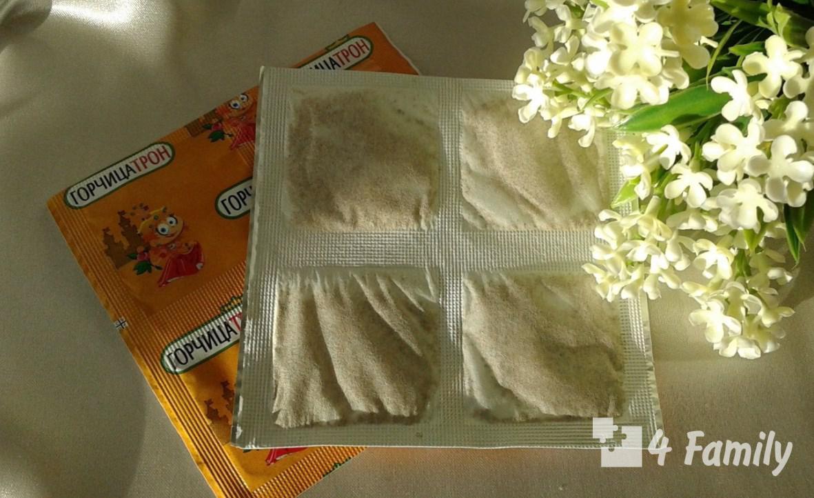 4family Как сделать горчичники в домашних условиях