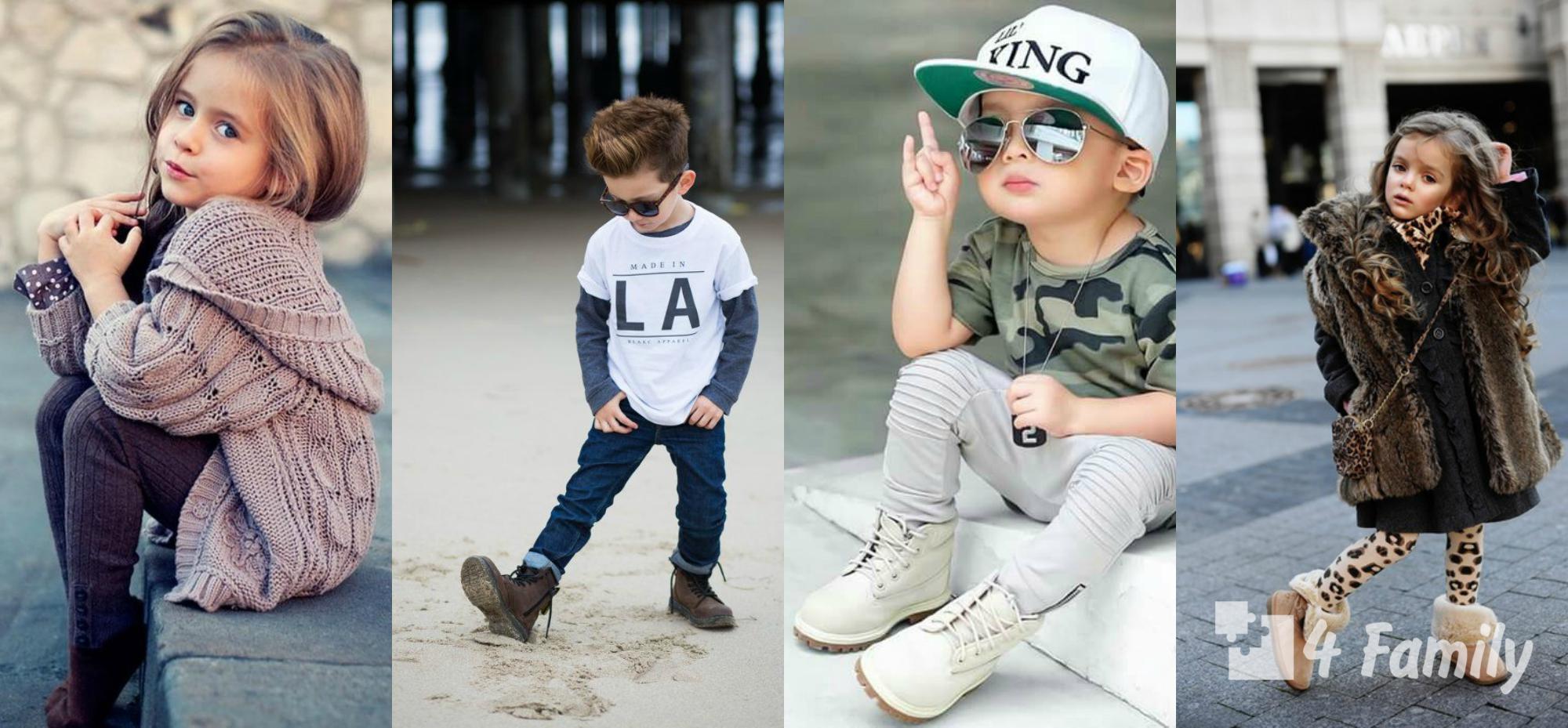 4family Как привить ребёнку чувство стиля