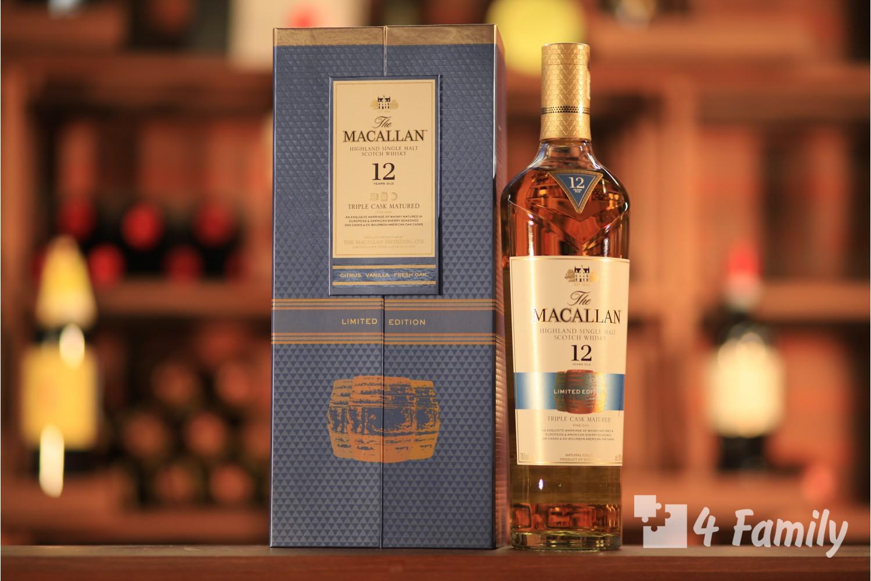 С чем пить виски Макаллан (Macallan)