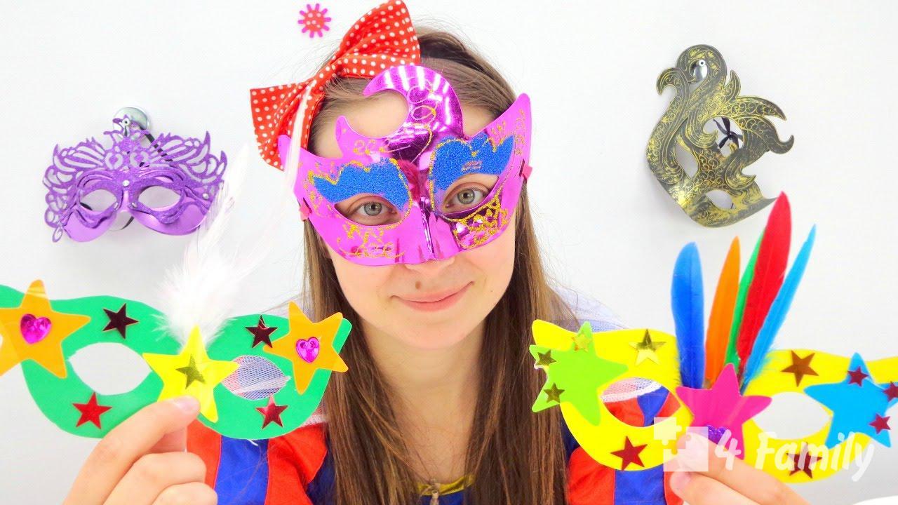 4family Как сделать маску ребенку своими руками