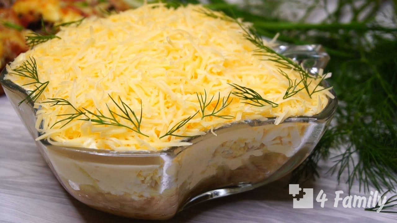 4family Как приготовить салат Париж в снегу