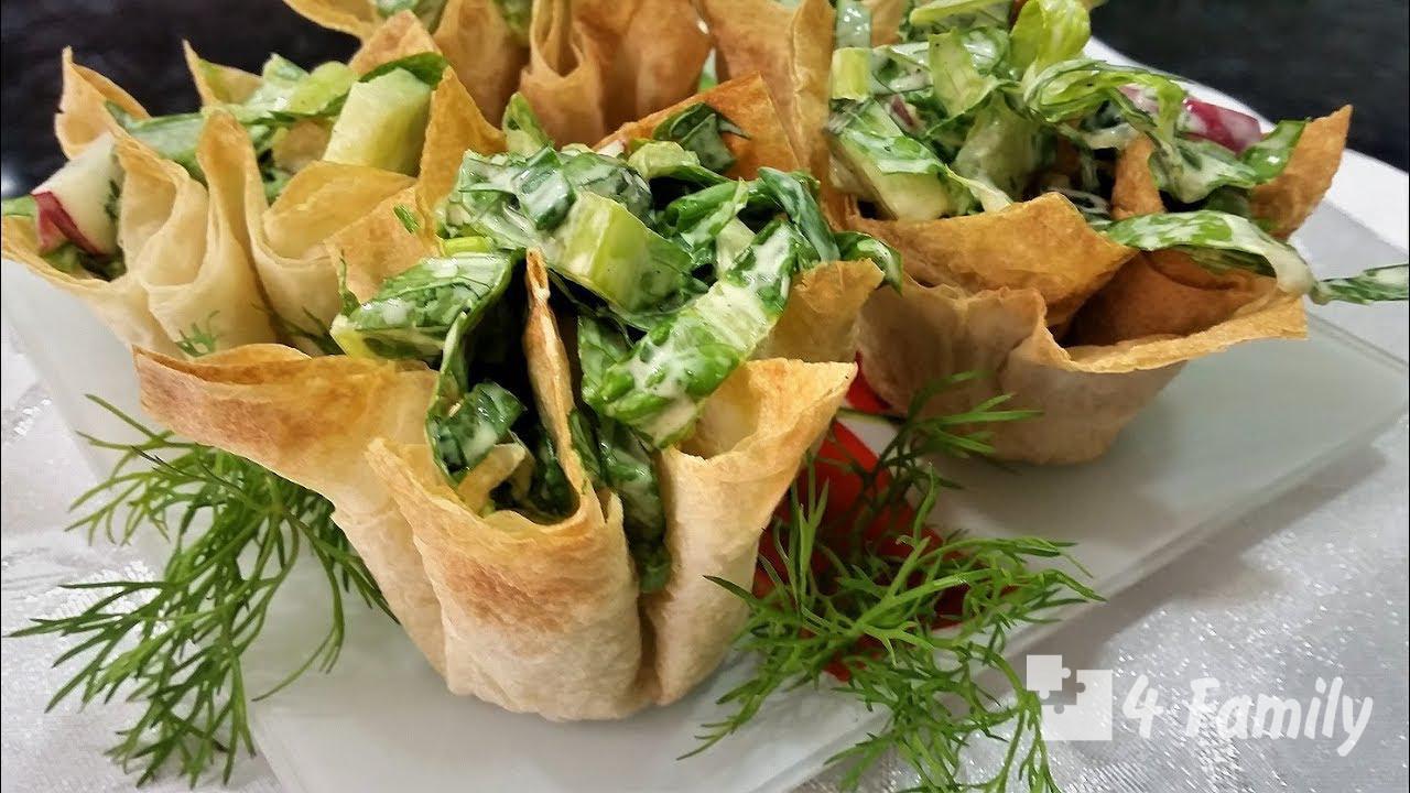 4family Как приготовить зеленый салат в чашечках из блинов