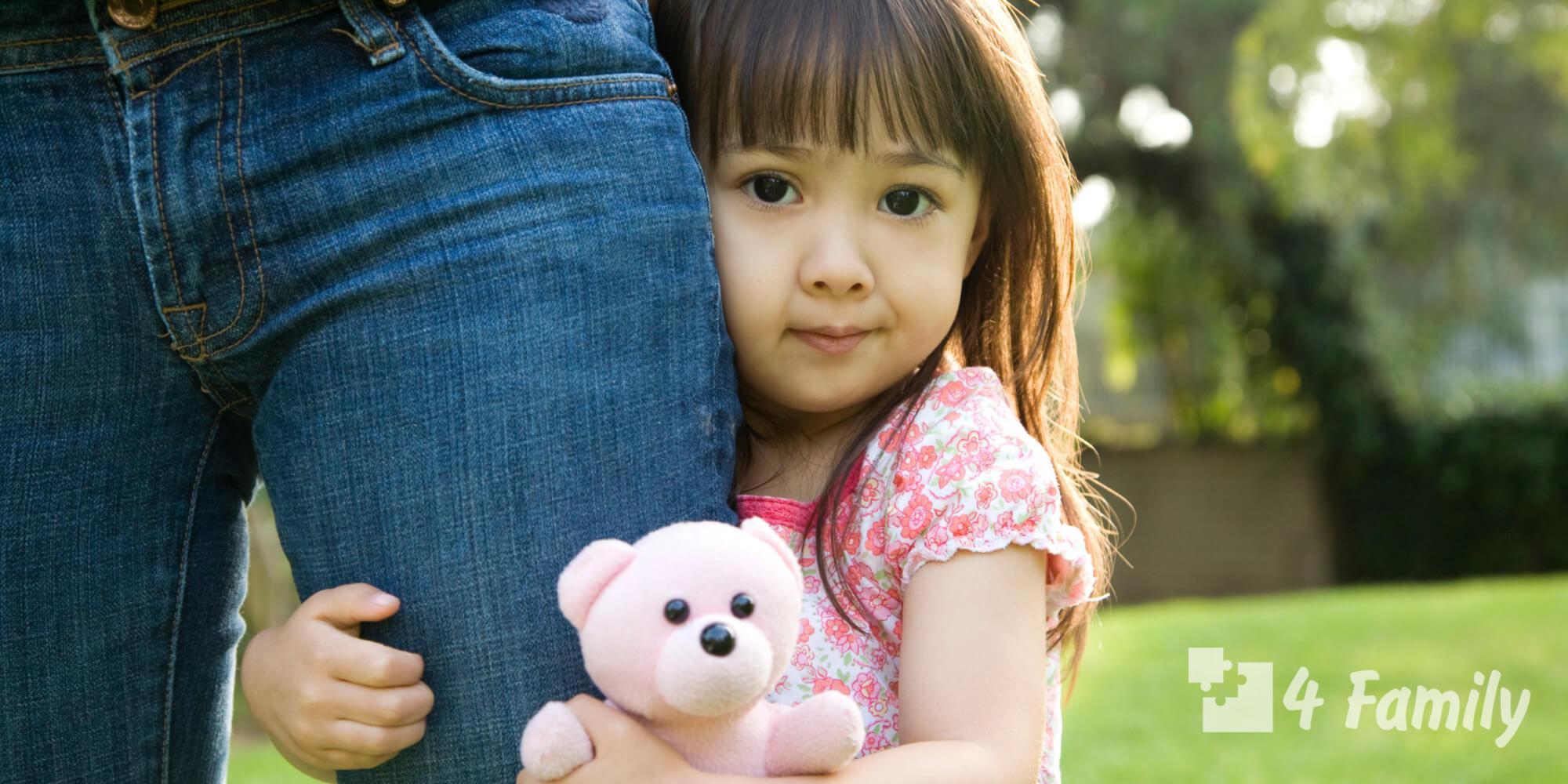 4family Откуда берутся комплексы у детей