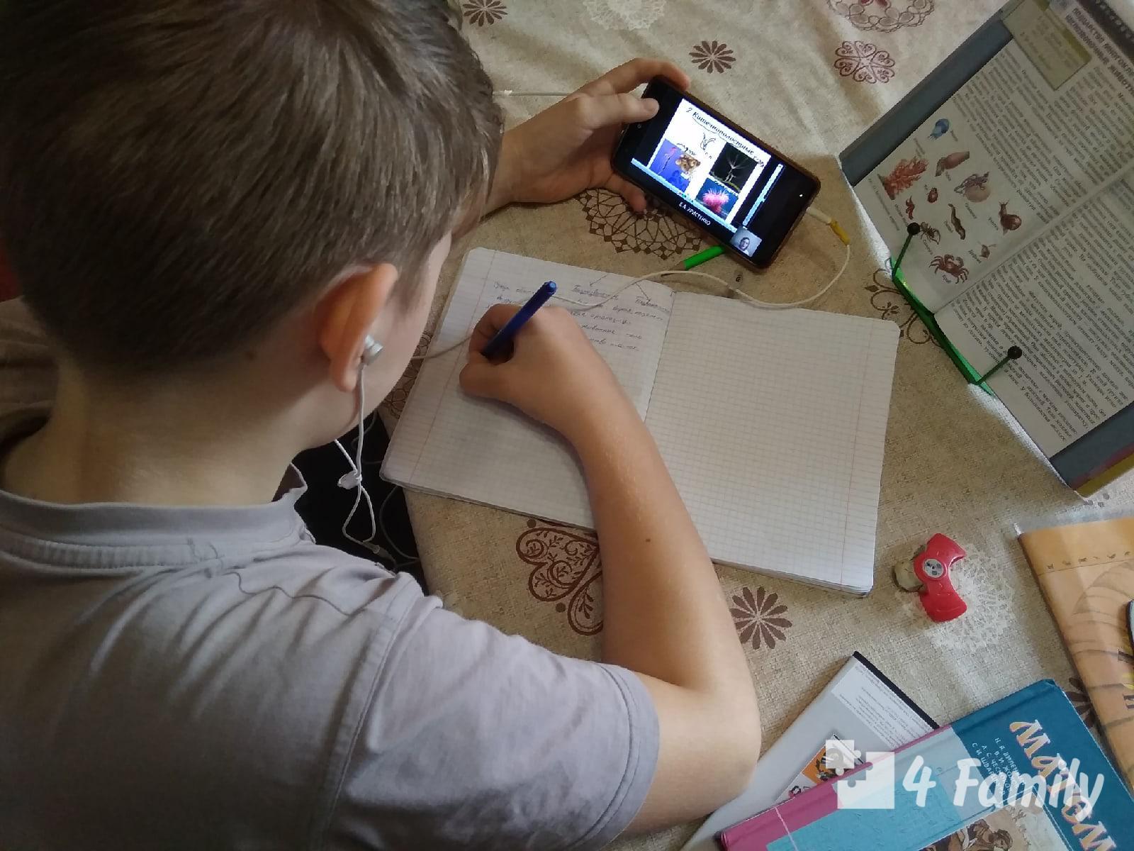 4family Как учиться в эпоху Google