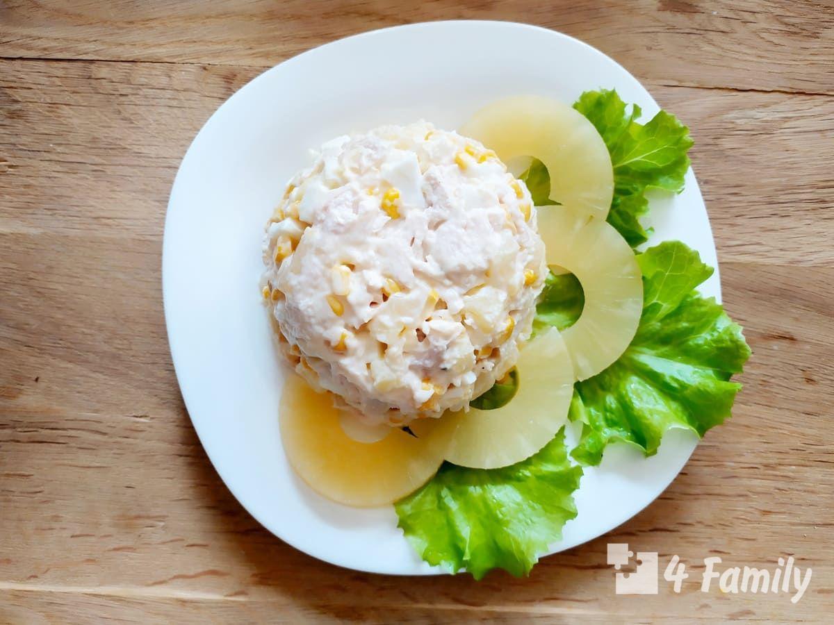 4family Как приготовить салат с ананасом и курицей, и сыром
