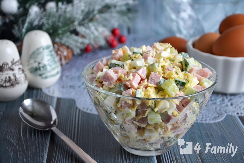 4family Как сделать салат с ветчиной и огурцами