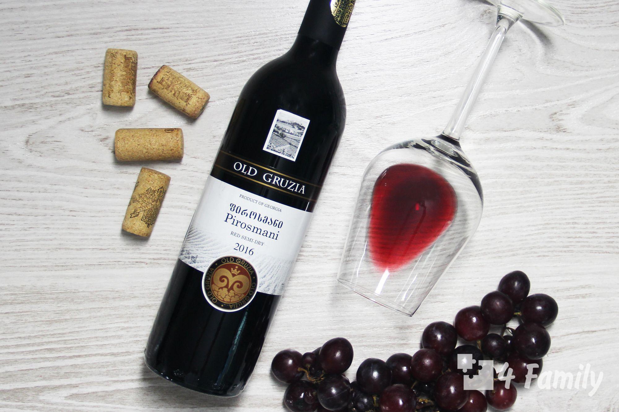 Как выбрать вино пиросмани