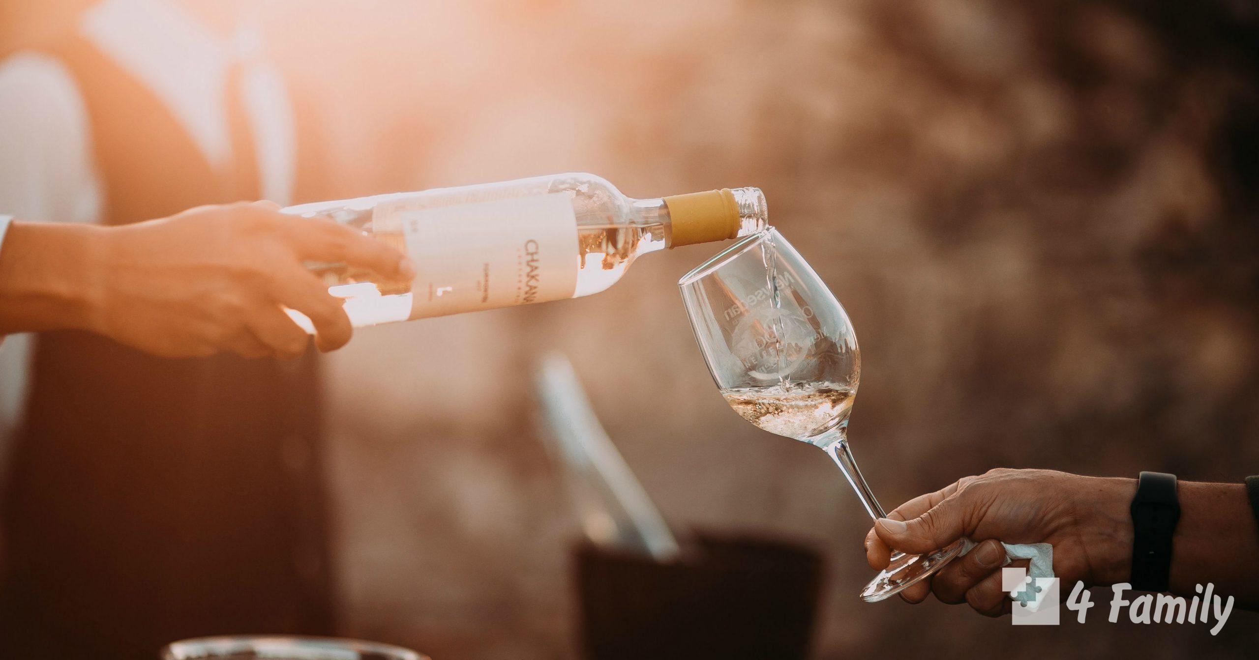 4family Как правильно держать бокал с вином