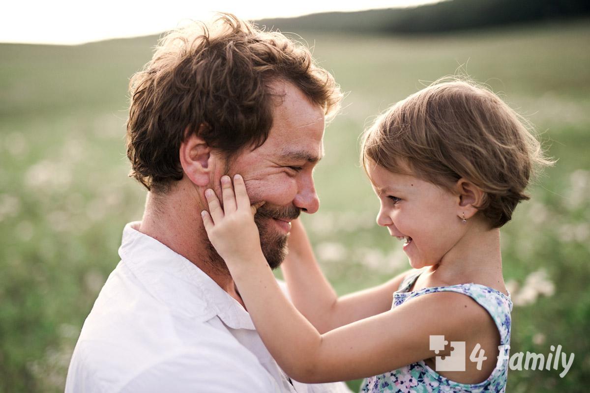 4family Отцовское воспитание и материнское воспитание
