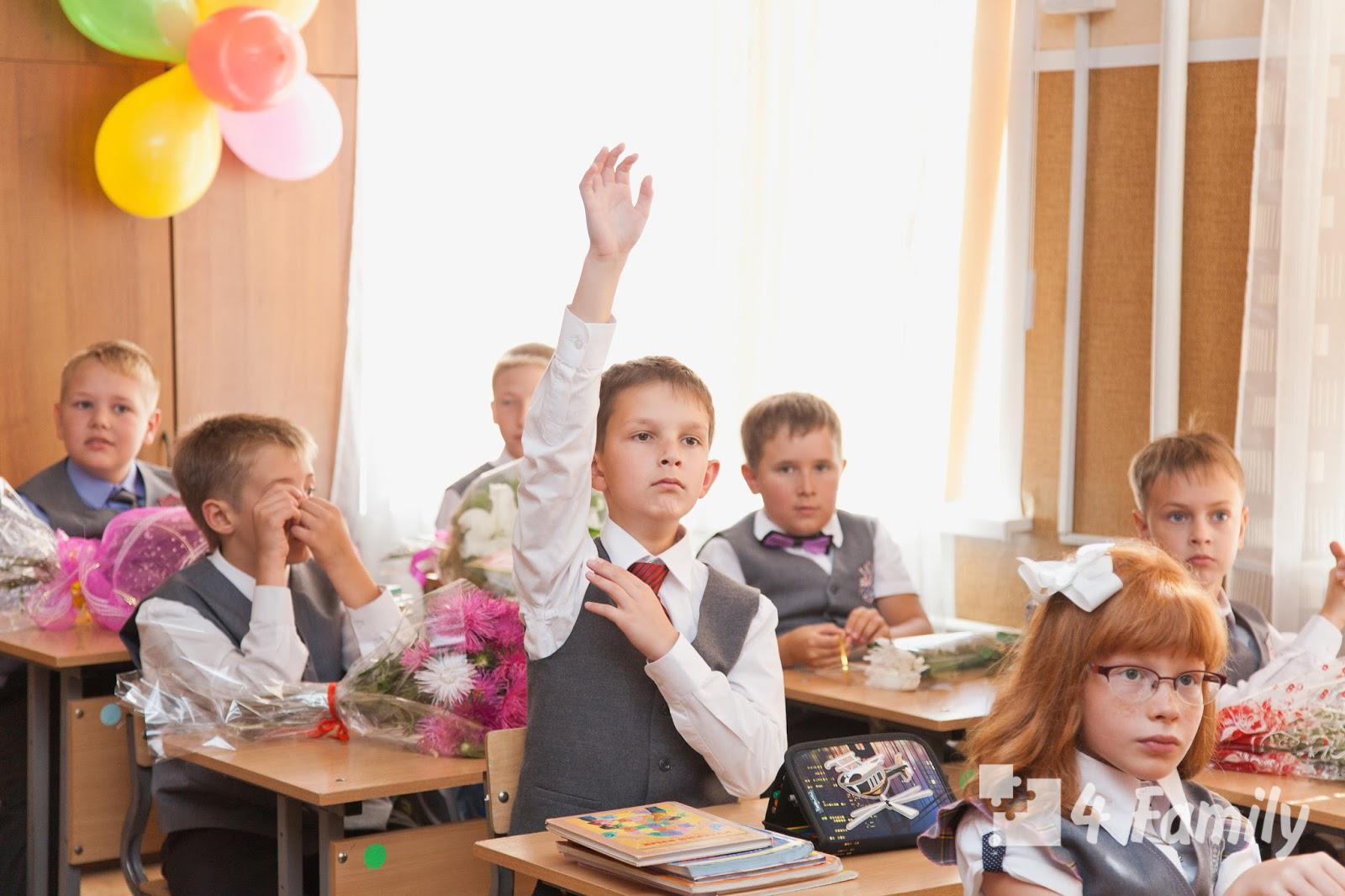 4family Как привить ребенку уважение к учителю