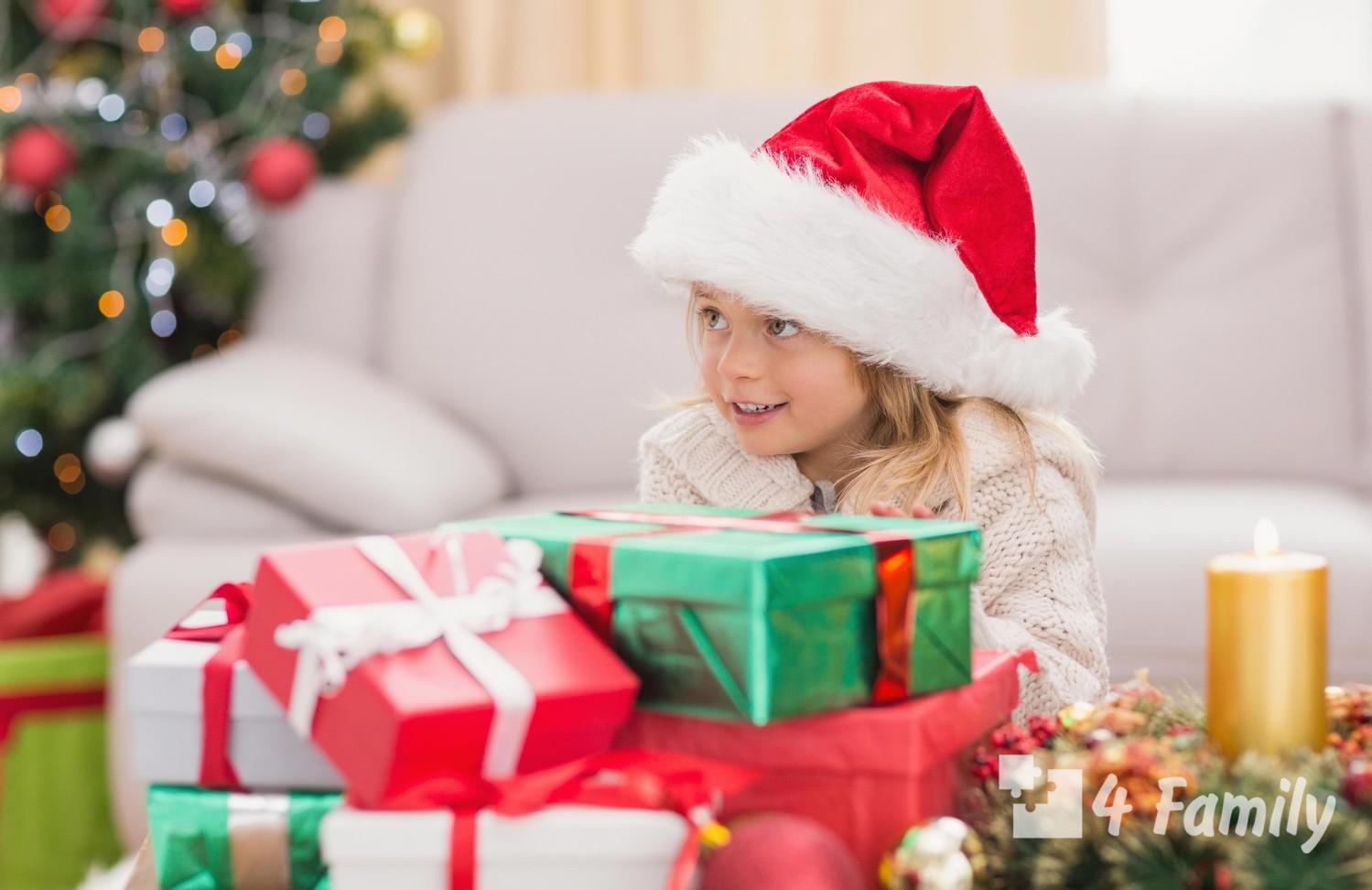 4family Cюрприз на новый год ребенку