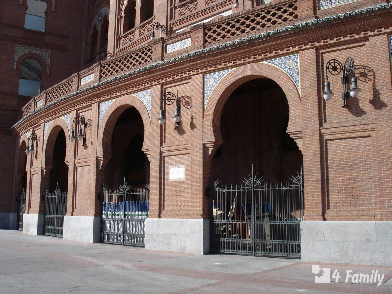 4family Арена Лас-Вентас в Мадриде
