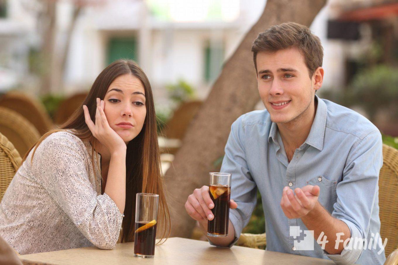 4family Правила этикета, которые вы нарушаете