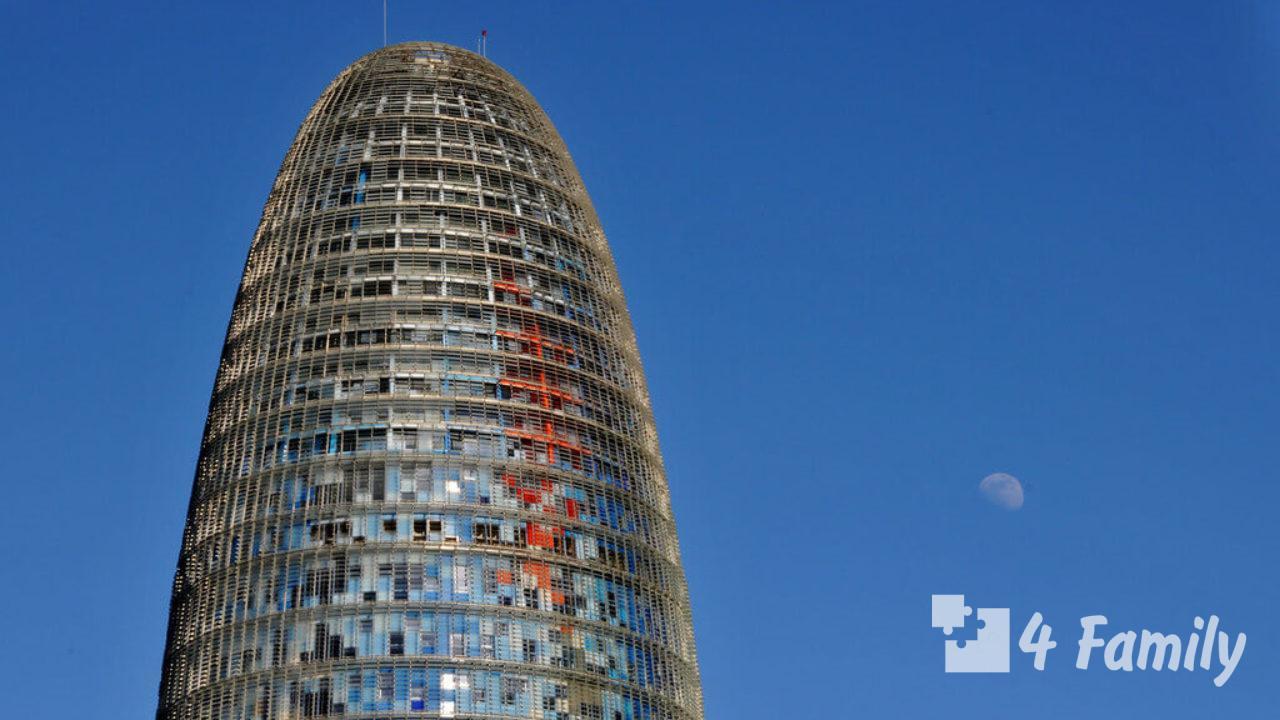 4family Башня Агбар в Барселоне