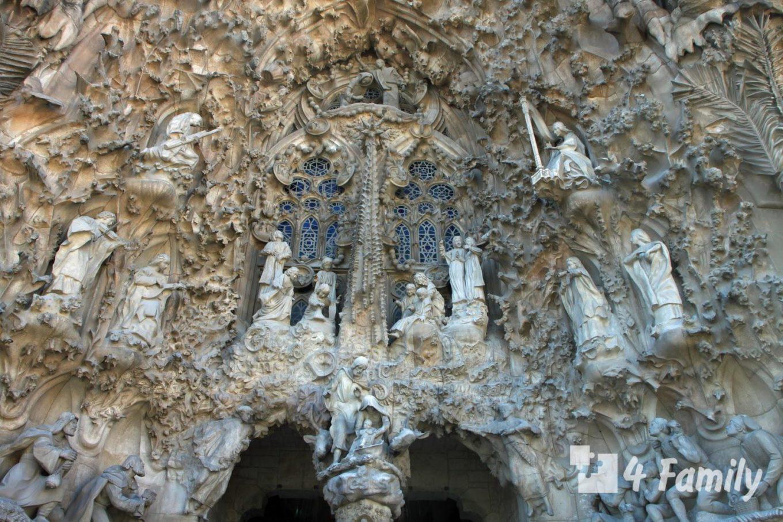 4family Саграда Фамилия главный храм Барселоны