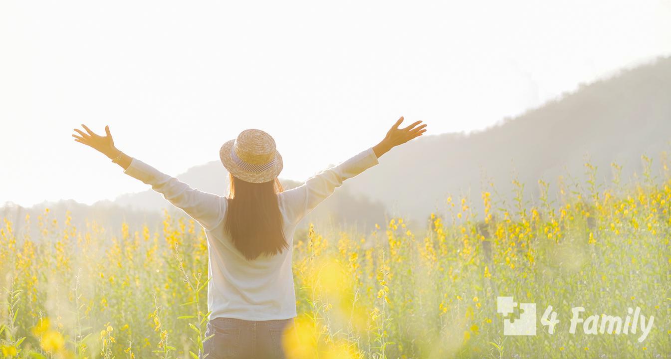 4family Что нужно отпустить, чтобы стать счастливым