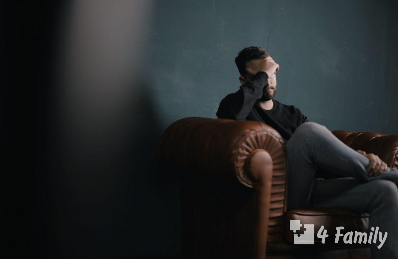 4family Как справиться с апатией