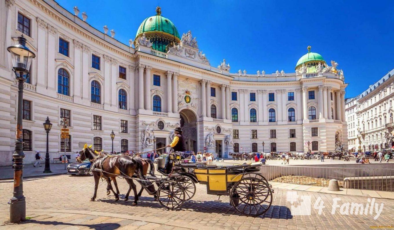 4family Хофбург в Вене