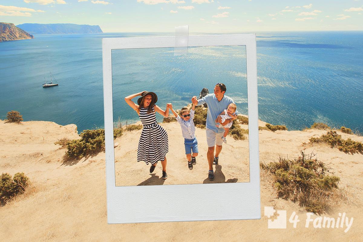 4family Как провести идеальный выходной с семьей
