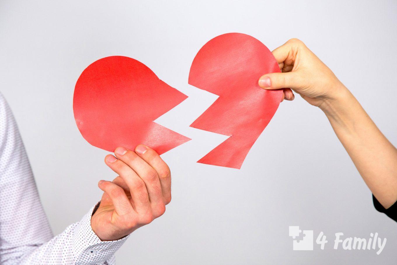 Развод — начало новой жизни