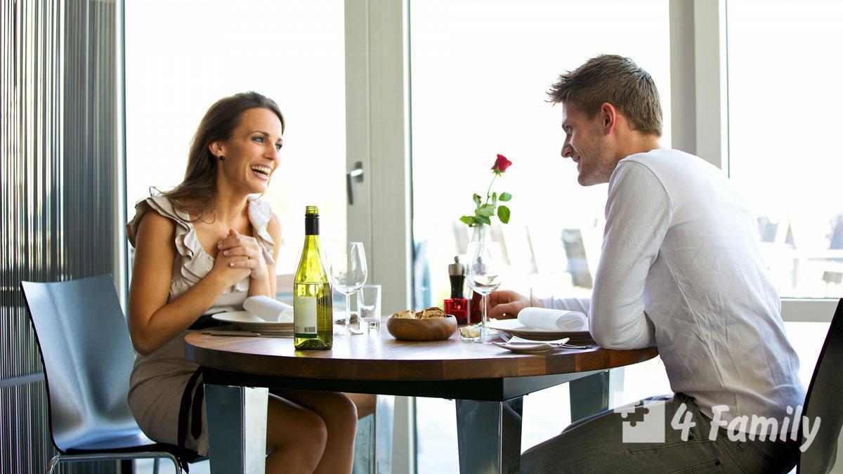 4family Как пригласить мужчину на свидание и не получить отказ