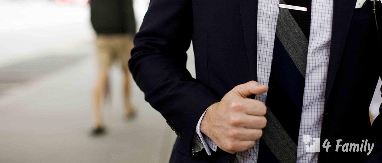 4family Как распознать щедрого мужчину