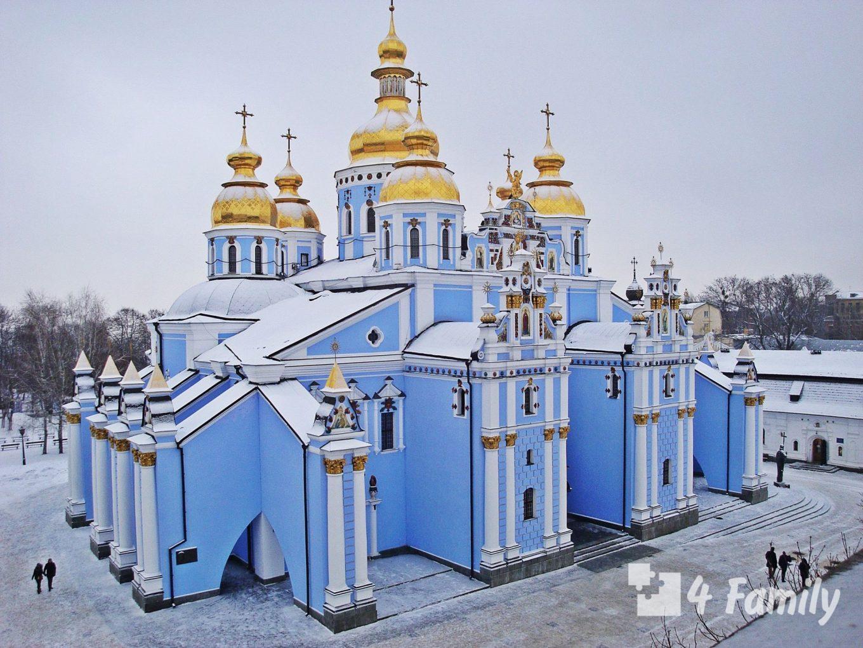 4family Михайловский Златоверхий собор в Киеве