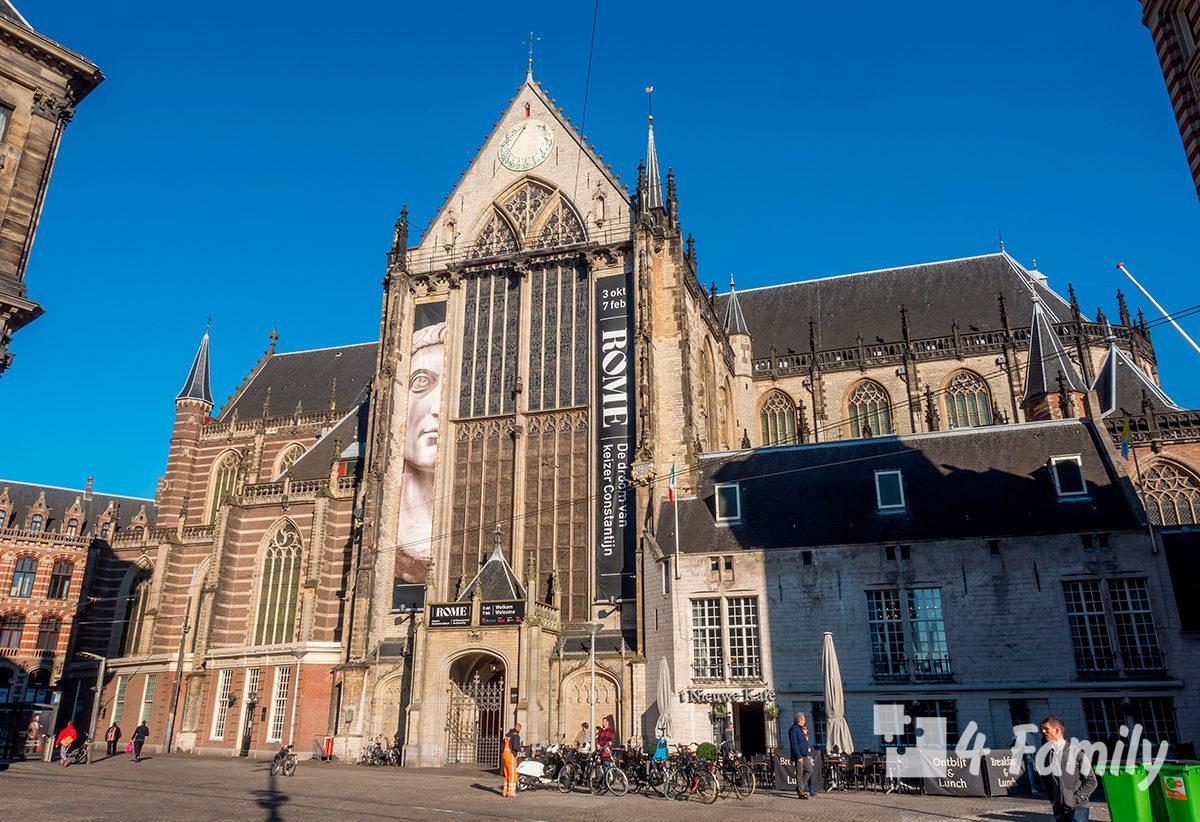 Ньивекерк в Амстердаме