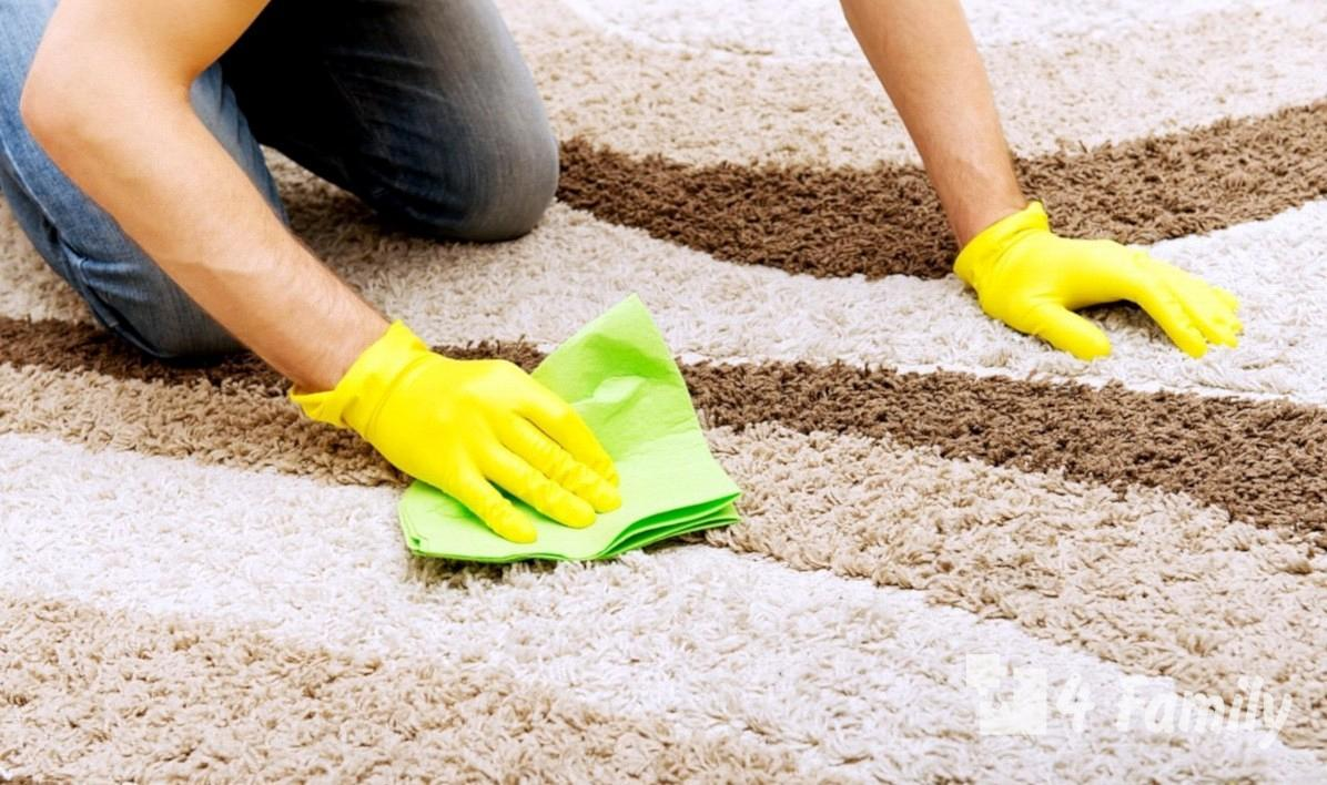 4family Как почистить ковер в домашних условиях